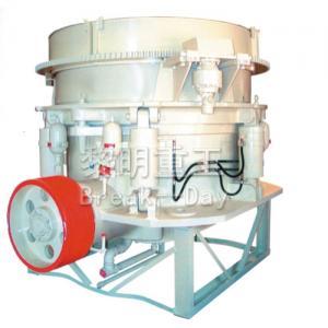 China pure sponge crusher machine wholesale