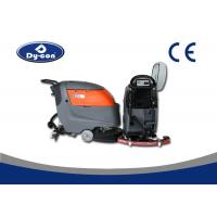 China Dycon Helpful Semi-Automatic Floor Scrubber Dryer Machine For Brick Material Floor wholesale