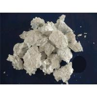 China Magnesium Chloride Anhydrous wholesale