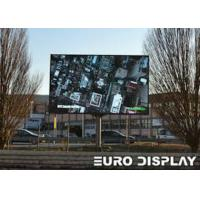 China High Brightness Outdoor Full Color LED Display Wall Screen For Commercial Advertising wholesale