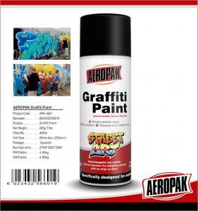 China Graffiti Spray Paint wholesale