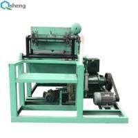China High Performance Paper Egg Tray Machine , Durable Egg Tray Moulding Machine on sale