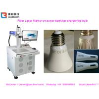China 20w Fiber Laser Marking Machine For Car Charger / Phone Case 110 x 110mm Engraving Area wholesale