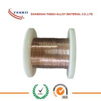 China NC015  GCN 5W 0.12mm Copper Nickel Alloy Wire golden color  in DIN250 bobbin wholesale