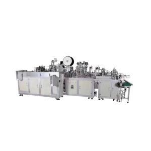 China 80pcs/Min Anti Pollution Mask Manufacturing Machine wholesale