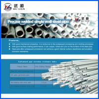 Quality Round Low Carbon Steel Cold Drawn Welded Tubes / Welded Tube 6 * 0.65 mm for sale