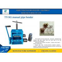 Buy cheap Manual Wrought Iron Machine For Bending Squre Pipe And Round Tube from wholesalers
