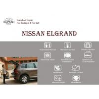 China Nissan Elgrand 2017 Aftermarket Power Tailgate Kit, Electric Lift System wholesale