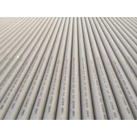 China ASTM A312 TP316 / 316L Stainless Steel Seamless Tube, Pickled Annealed, Bevel End wholesale