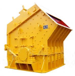 China [Photo] Quality small impact crusher wholesale
