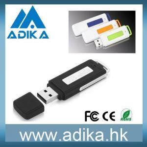 China 4GB Digital USB Disk Voice Recorder ADK-DVR008 wholesale