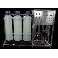 China 1000L/H Reverse Osmosis Water Filtration Treatment System With Water Softener wholesale