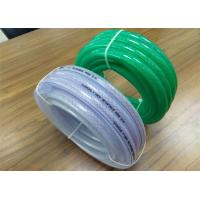 China Multipurpose PVC Braided Hose Transparent 1 Inch Water Hose 2mm - 8mm Thickness wholesale
