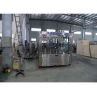 China Steel Structure Automatic Water Bottling MachineLine Washing Filling Capping 3IN1 Machine wholesale