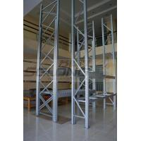 China Customizable Supermarket Storage Racks System Cold Rolling Steel Material wholesale