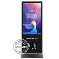China 42 Inch Vertical full hd LCD Display Mobile Phone Charging Kiosk Cellphone USB Charger Station/digital signage wholesale