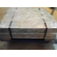 China AlSb AlSb10 Aluminium Antimony Master Alloy With Wire Cut Rod Waffle Ingot Button Form on sale