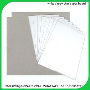 China Wholesale 2.0mm laminated stationery paper for stationery grey paper box wholesale
