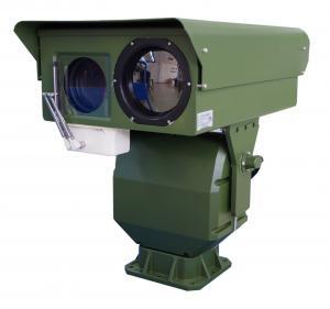 China Infrared Thermal Pan Tilt Camera , 336 * 256 Pixel HD Thermal Night Camera on sale