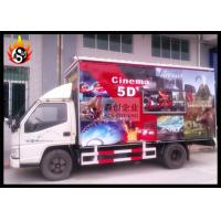 China Mini 5D Movie Theaters with 6 Seats Motion Chair , Mobile 5D Cinema wholesale