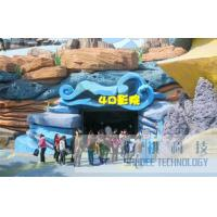China Theme Park 4D Cinema Equipment With Fire And Laser Effects wholesale