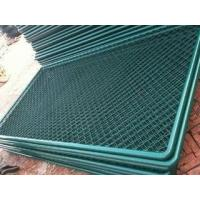 """China Chain Link Fence 1""""-4"""" wholesale"""