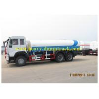 China 6x4 Water Truck Sprayers 0000 liter 12000 liter with sprincling system wholesale