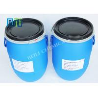 China Anisic acid Active Pharmaceutical Ingredients 4-Methoxybenzoic Acid wholesale