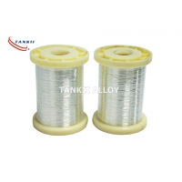 China Flat Heat Resistance Pure Nickel Wire 0.01mm Thickness wholesale