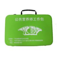 China Portable Green EVA Hard Case Carrying Pouch Cover Bag 32*18*6.8 CM Size on sale