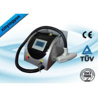 China Portable Q Switch Laser Tattoo Removal Machine With TouchLCDDisplay on sale