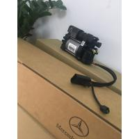 China OEM  68204730AB Jeep Suspension Parts for Jeep Grand Cherokee WK3  Air Compressor wholesale