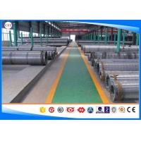 Quality Cold Drawn Boiler Steel Pipe , Heat Exchange Pipe STBA22 Long Use Life for sale