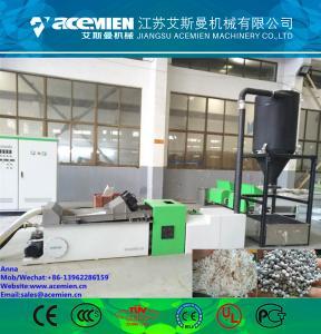 China Лс/PE/LDPE/LLDPE/PS/абс waste plastic single задания пелле equipment wholesale