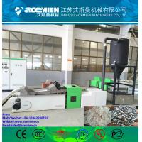 China Side force feeder PE PP film pelletizing pelletizer pellet making production extruder machine recycling line wholesale