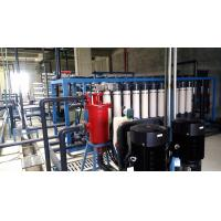 China 25 m3 per hour pure water purifier system with MF, UF , RO, EDI  , polisher craft wholesale