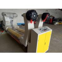 China Automatic Corrugated Cardbard Machine Hydraulic Mill Roll Stand For Line wholesale