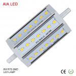 China LED corn lamp 8W 5630 SMD LED R7S LED Lamp/ LED bulb for IP65 waterproof led flood light wholesale