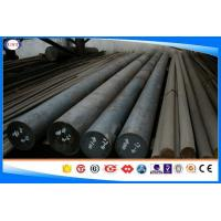 China DIN 1.2067 Hot Rolled Steel Bar , Alloy Steel Round Bars , Length as your request , Dia : 10-350mm wholesale