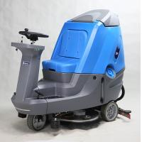 China Simple Mop Ride On Floor Cleaning Machines For Commercial Space Too Large wholesale