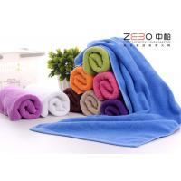 China Colorful Turkish Cotton Bath Towels , Personalized Beach Towels T-012 wholesale
