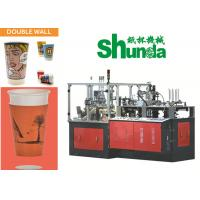 China Ripple Double Wall Disposable Paper Products Machine , Paper Sleeve Making Machine on sale