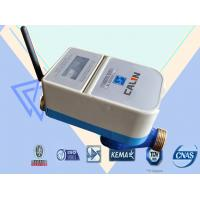 China Smart GPRS Remote Water Meter , Reading Muti Jet residential water meter wholesale