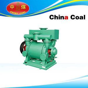 China vacuum pump wholesale