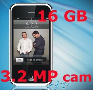 China Mobile Phone (1:1 3G) wholesale