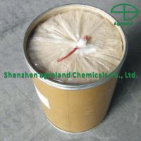 China 98%TC Selective Systemic Herbicide Dicamba Herbicide Technical Products wholesale