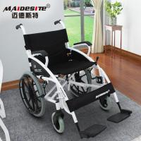 China Fashion new design Japan high quality folding wheelchair SLY116 wholesale