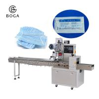 Buy cheap BG-250 high speed semi automatic film wrapping facial mask packing machine from wholesalers