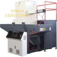 China Single Shaft Plastic Shredder Machine For Recycling Large Caliber Pipe / Die Material wholesale