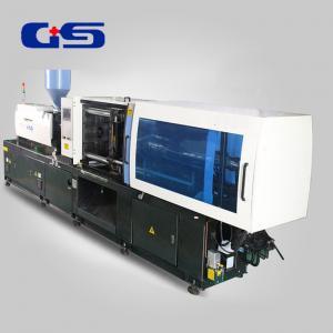 China 10kw Ac Servo Motor Plastic Injection Molding Machine Horizontal Style wholesale